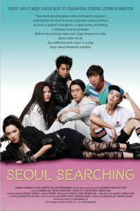 "Poster for the movie ""Seoul Searching"""