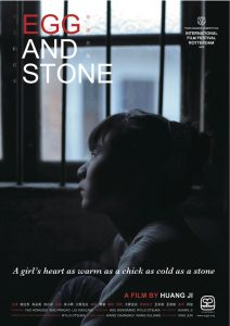 """Poster for the movie """"Egg and Stone"""""""
