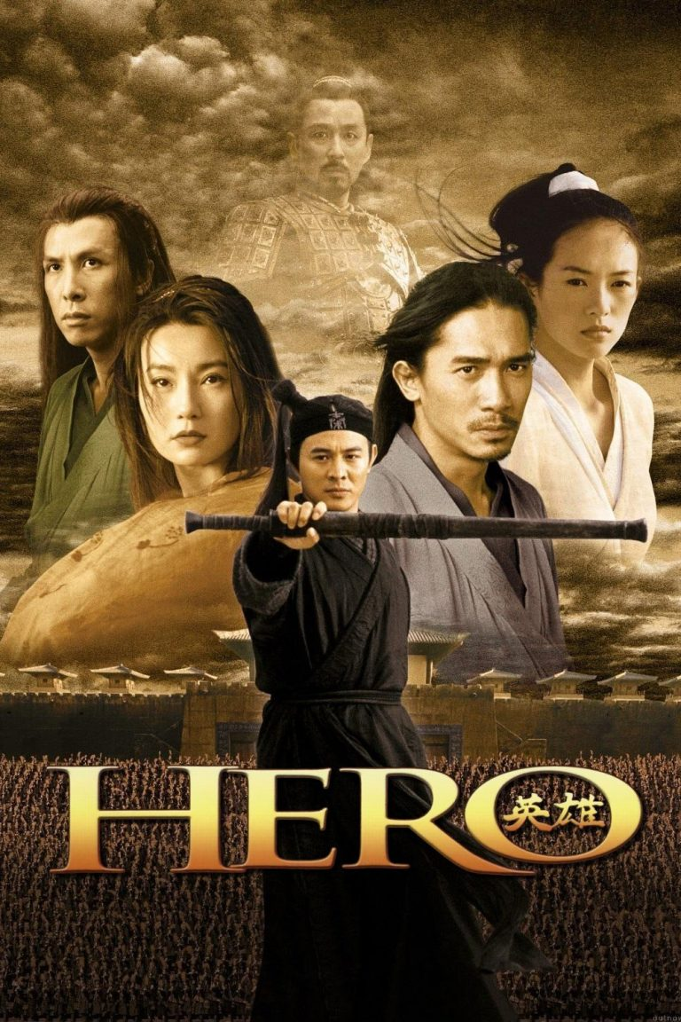"Poster for the movie ""Hero"""