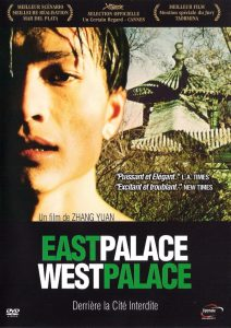 "Poster for the movie ""East Palace West Palace"""