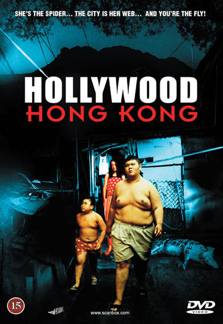 "Poster for the movie ""Hollywood Hong Kong"""