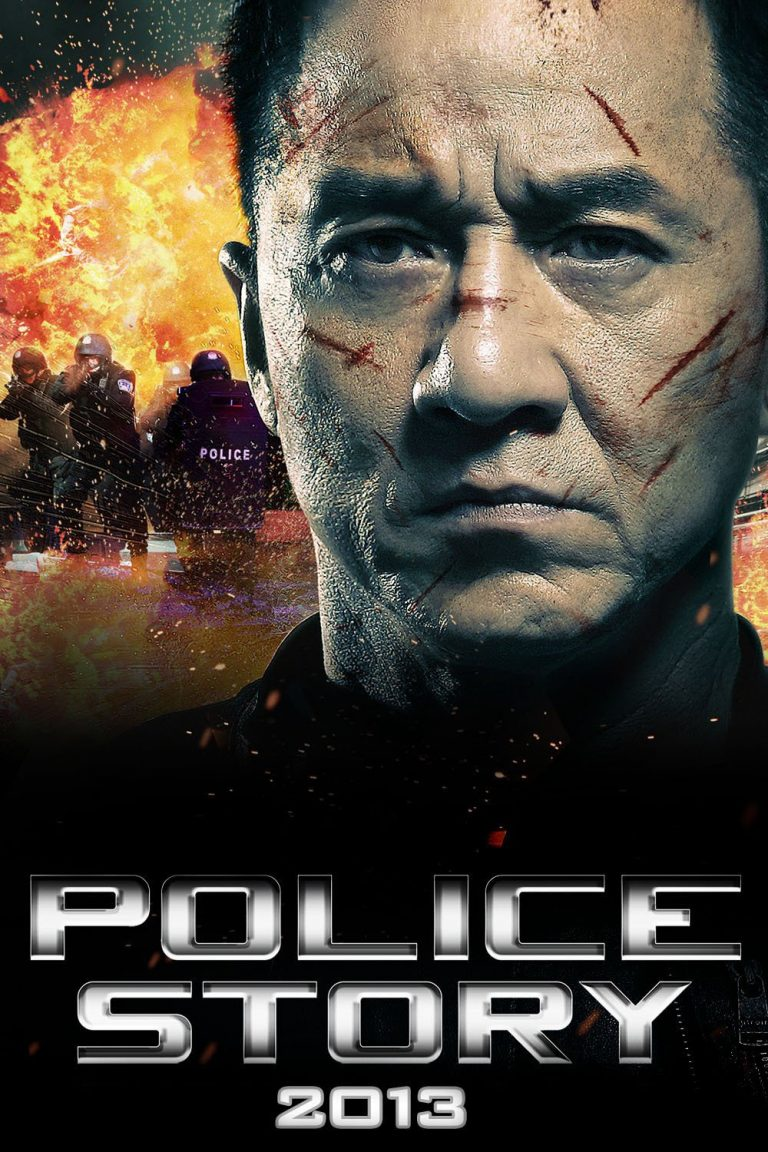 "Poster for the movie ""Police Story 2013"""