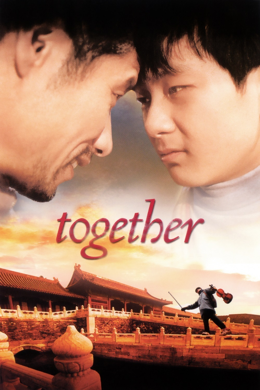 "Poster for the movie ""Together"""