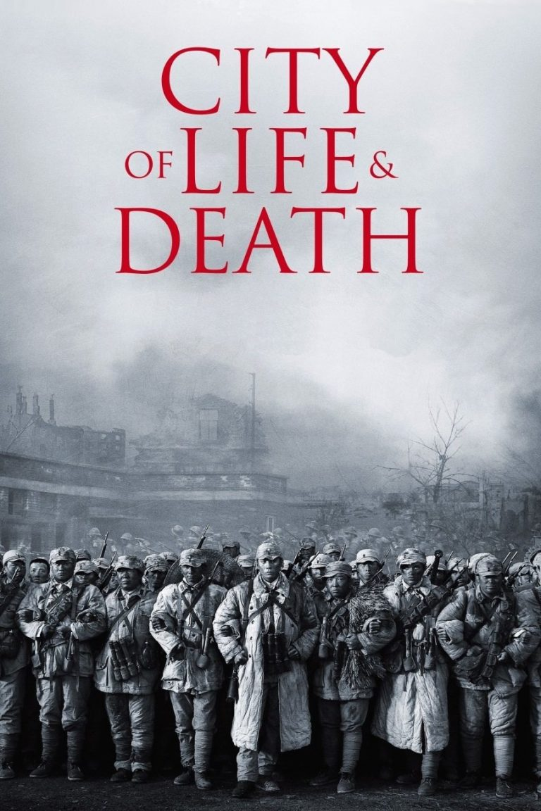 "Poster for the movie ""City of Life and Death"""