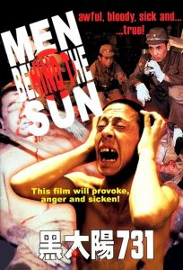 "Poster for the movie ""Men Behind the Sun"""