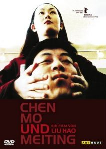 "Poster for the movie ""Chen Mo and Meiting"""