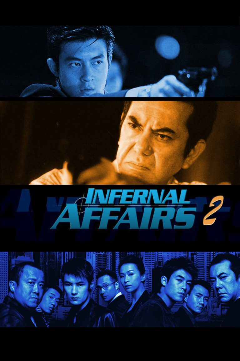 "Poster for the movie ""Infernal Affairs II"""