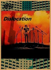 "Poster for the movie ""Dislocation"""