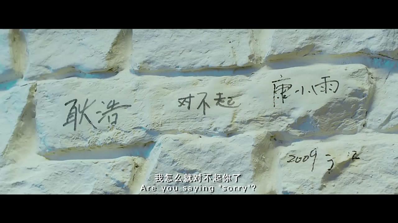 Breakup Buddies China Underground Movie Database