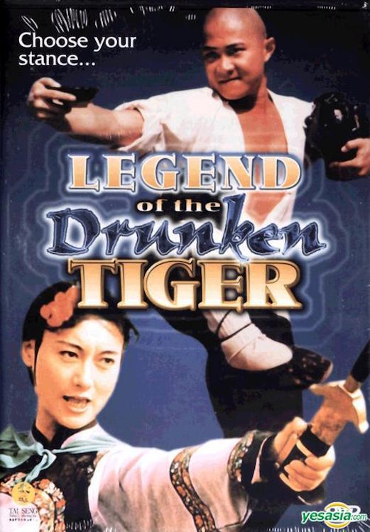 "Poster for the movie ""Legend of the Drunken Tiger"""