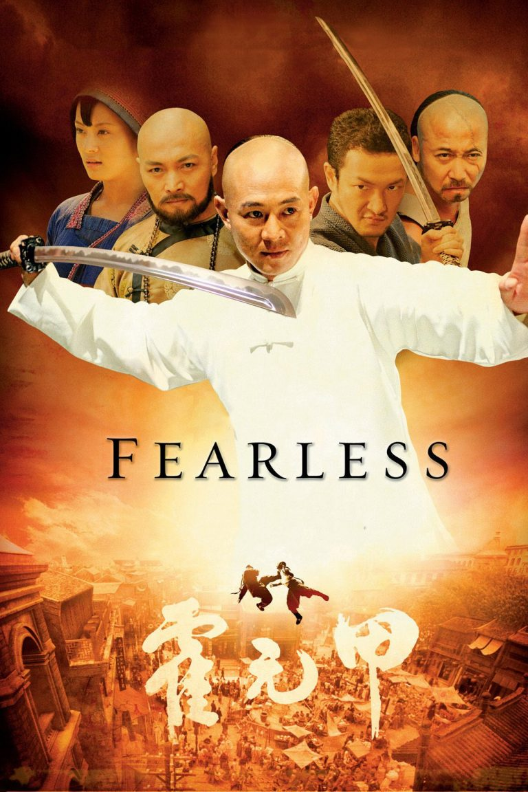 "Poster for the movie ""Fearless"""