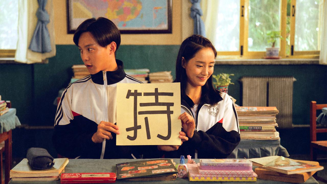 Goodbye Mr Loser China Underground Movie Database