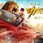 Movies by Production: taihe-entertainment − Letter K