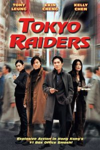 "Poster for the movie ""Tokyo Raiders"""