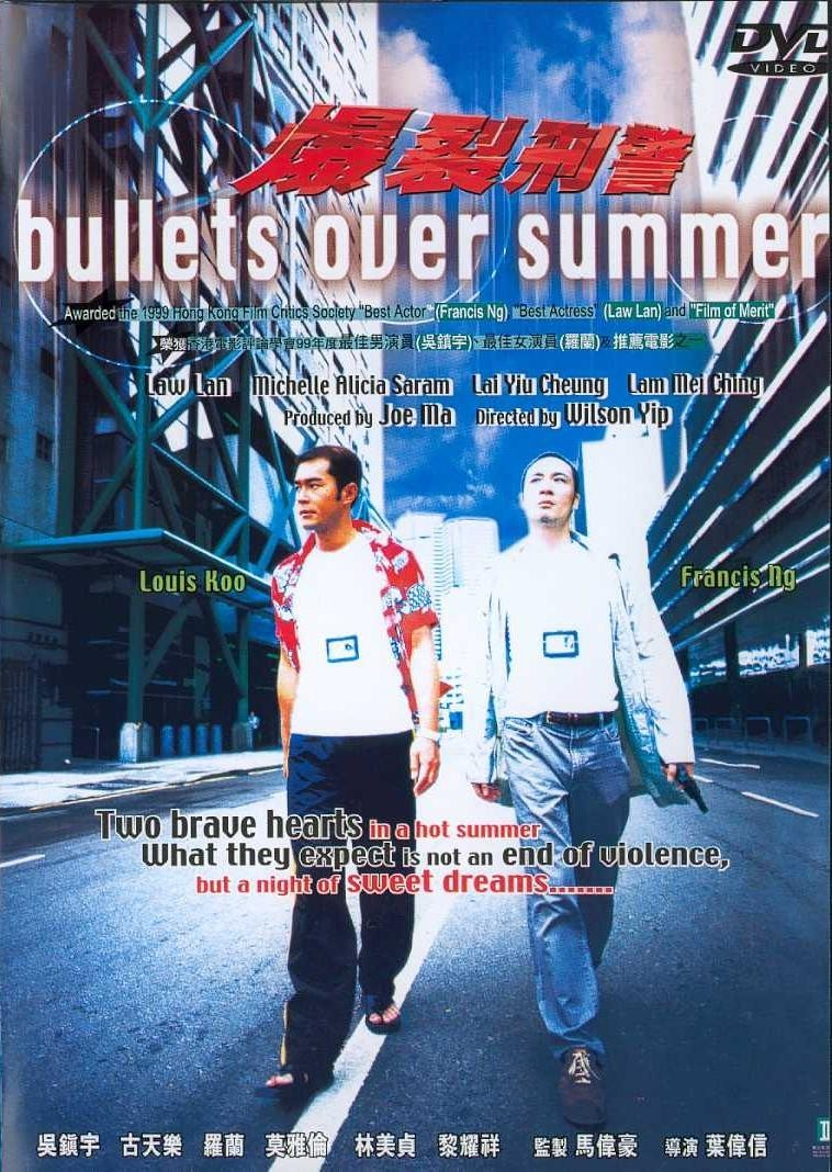 "Poster for the movie ""Bullets Over Summer"""