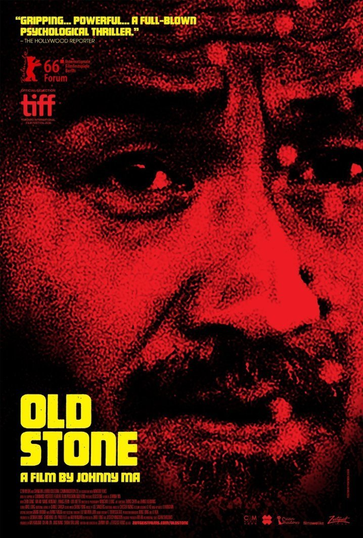 "Poster for the movie ""Old Stone"""