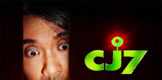 """Poster for the movie """"CJ7"""""""
