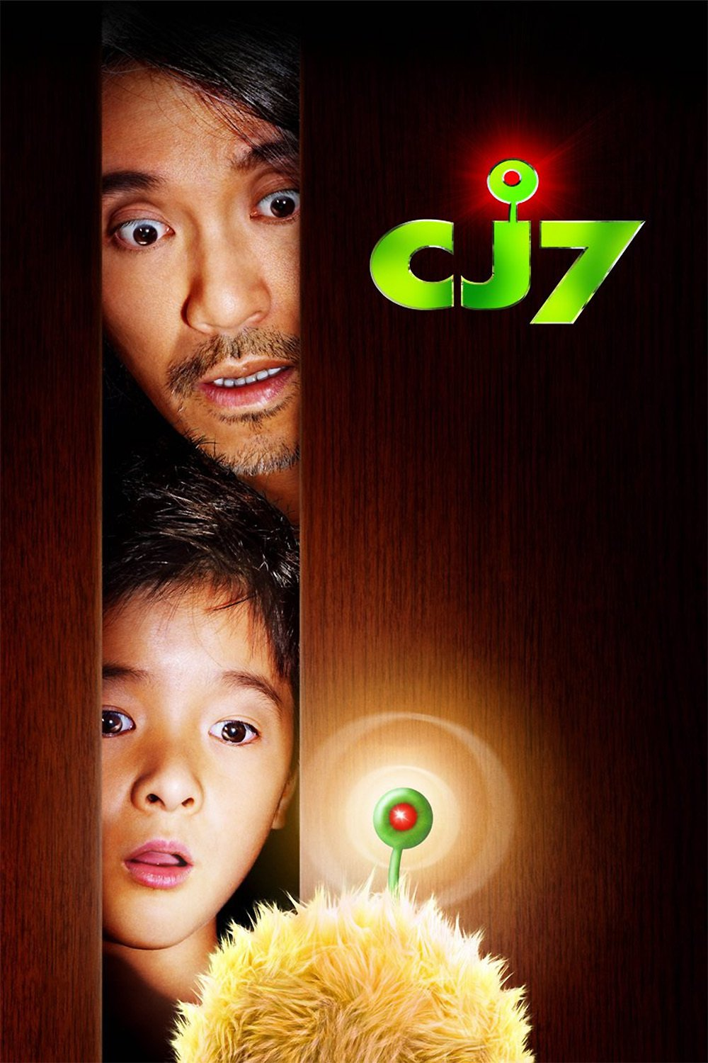 "Poster for the movie ""CJ7"""