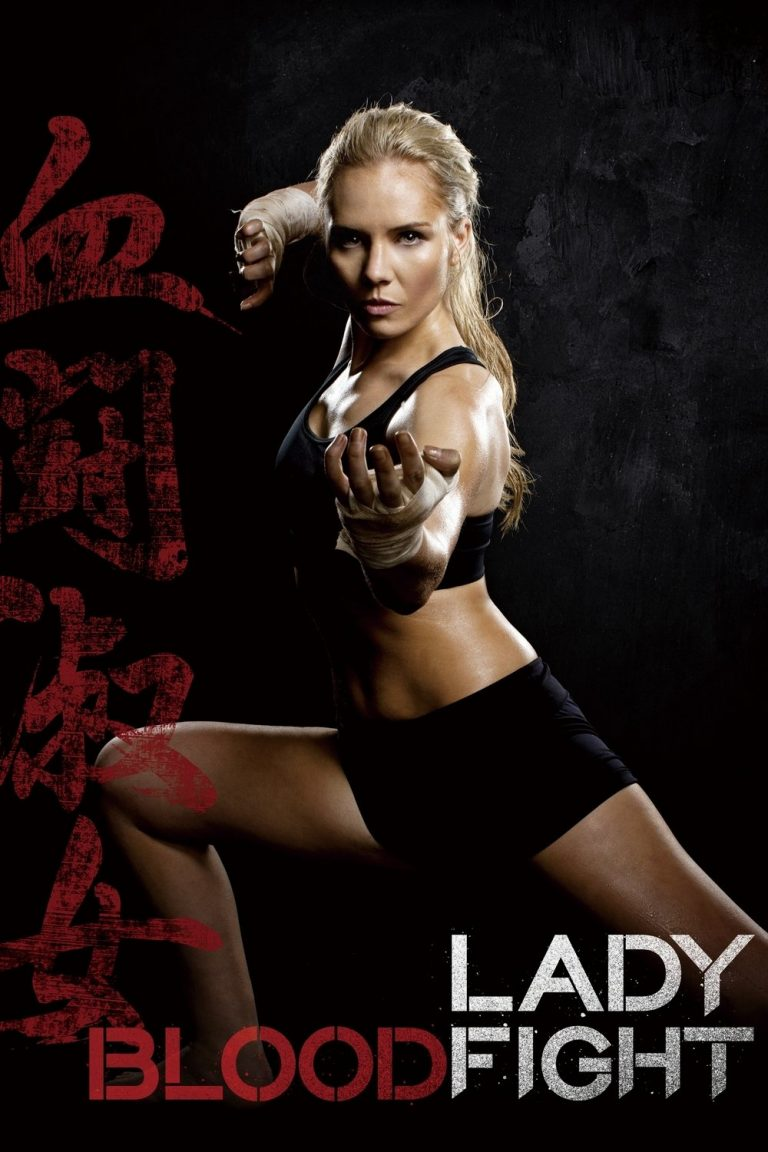 "Poster for the movie ""Lady Bloodfight"""