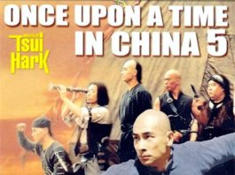 """Poster for the movie """"Once Upon a Time in China V"""""""
