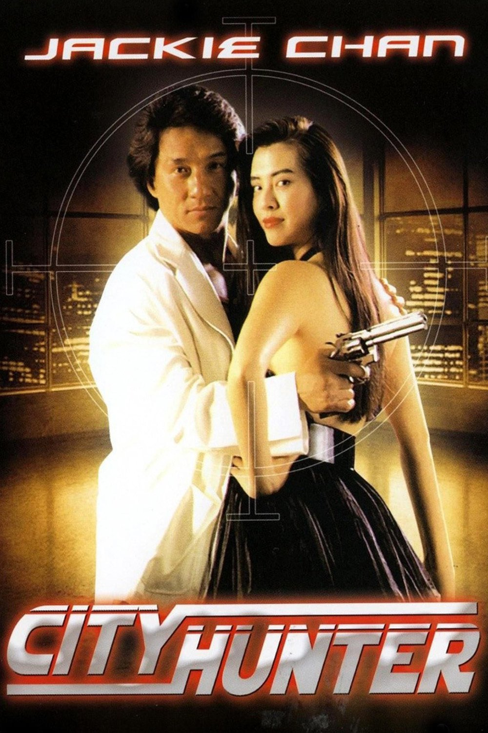 "Poster for the movie ""City Hunter"""