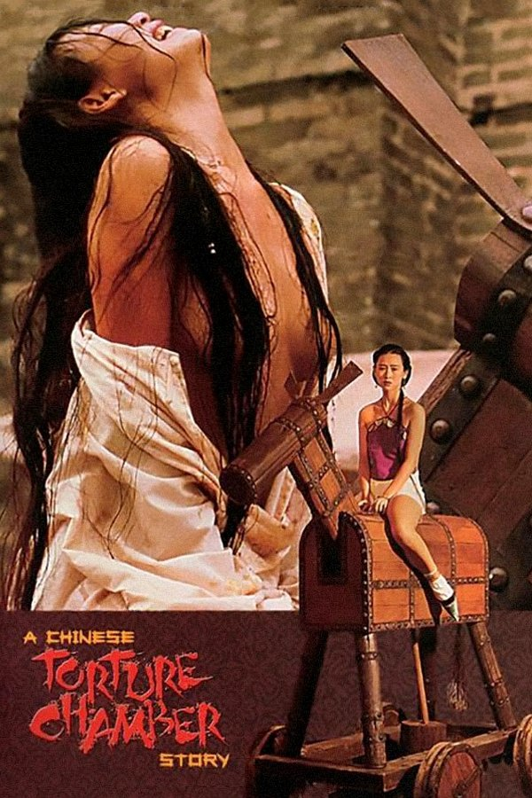 "Poster for the movie ""A Chinese Torture Chamber Story"""
