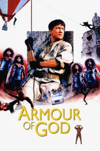 "Poster for the movie ""Armour of God"""