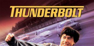 "Poster for the movie ""Thunderbolt"""