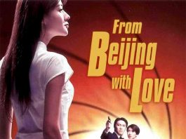 "Poster for the movie ""From Beijing with Love"""