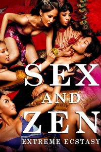 "Poster for the movie ""3-D Sex and Zen: Extreme Ecstasy"""
