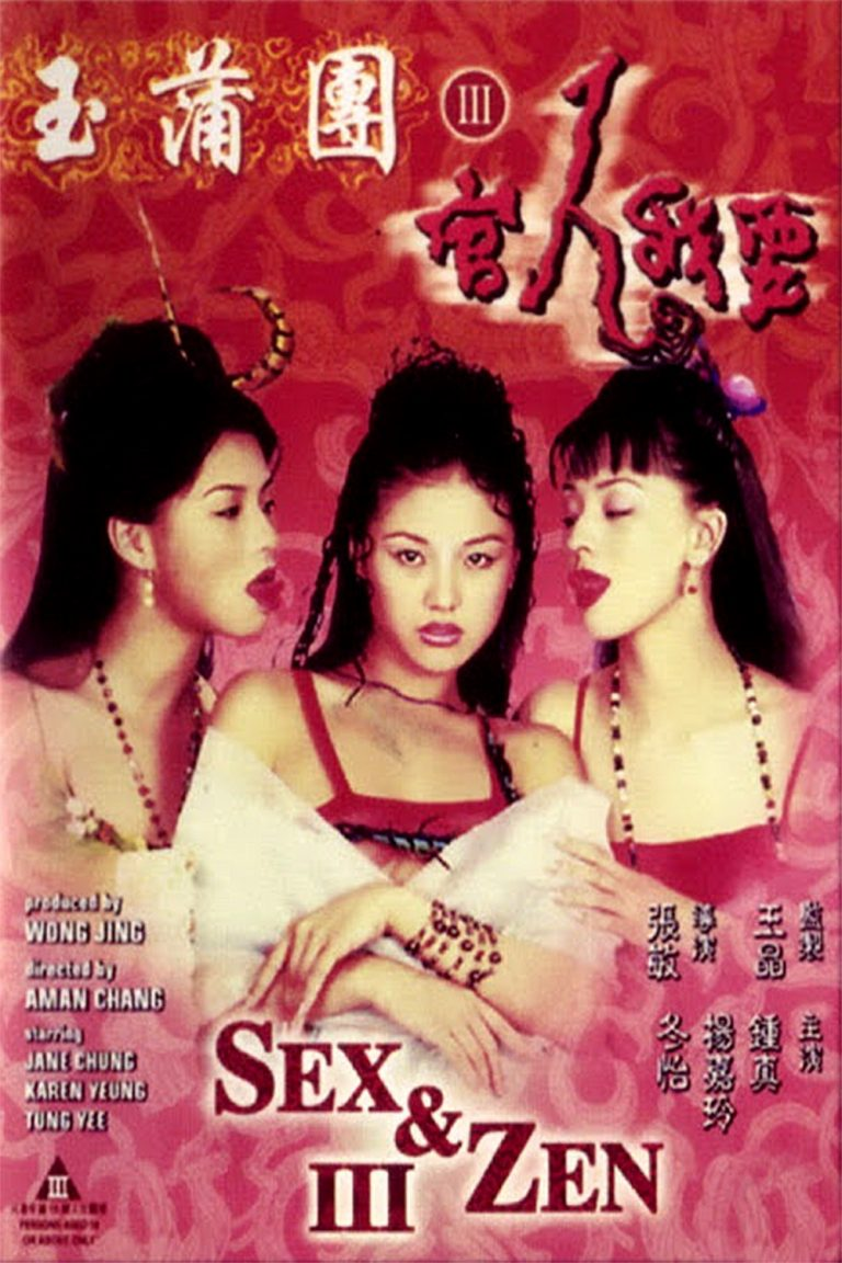 "Poster for the movie ""Sex and Zen III"""