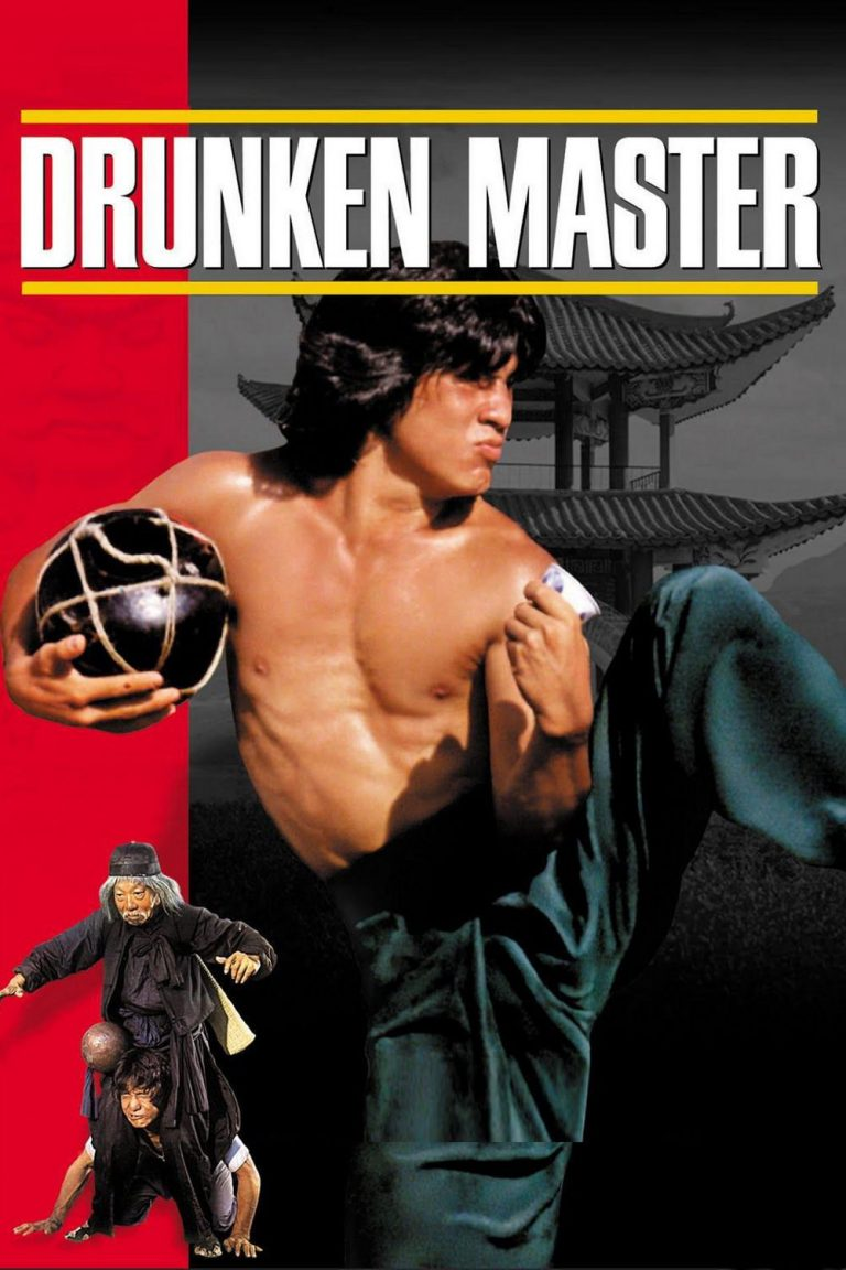 "Poster for the movie ""Drunken Master"""