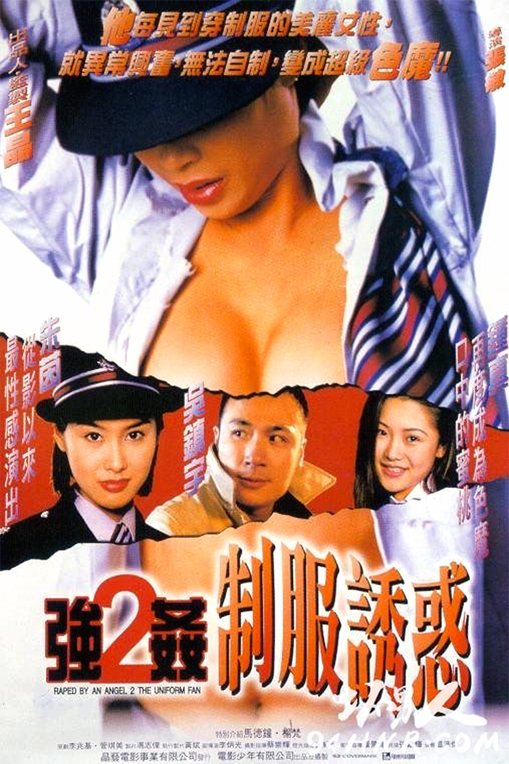 "Poster for the movie ""Raped by an Angel 2: The Uniform Fan"""
