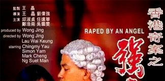 "Poster for the movie ""Raped by an Angel"""