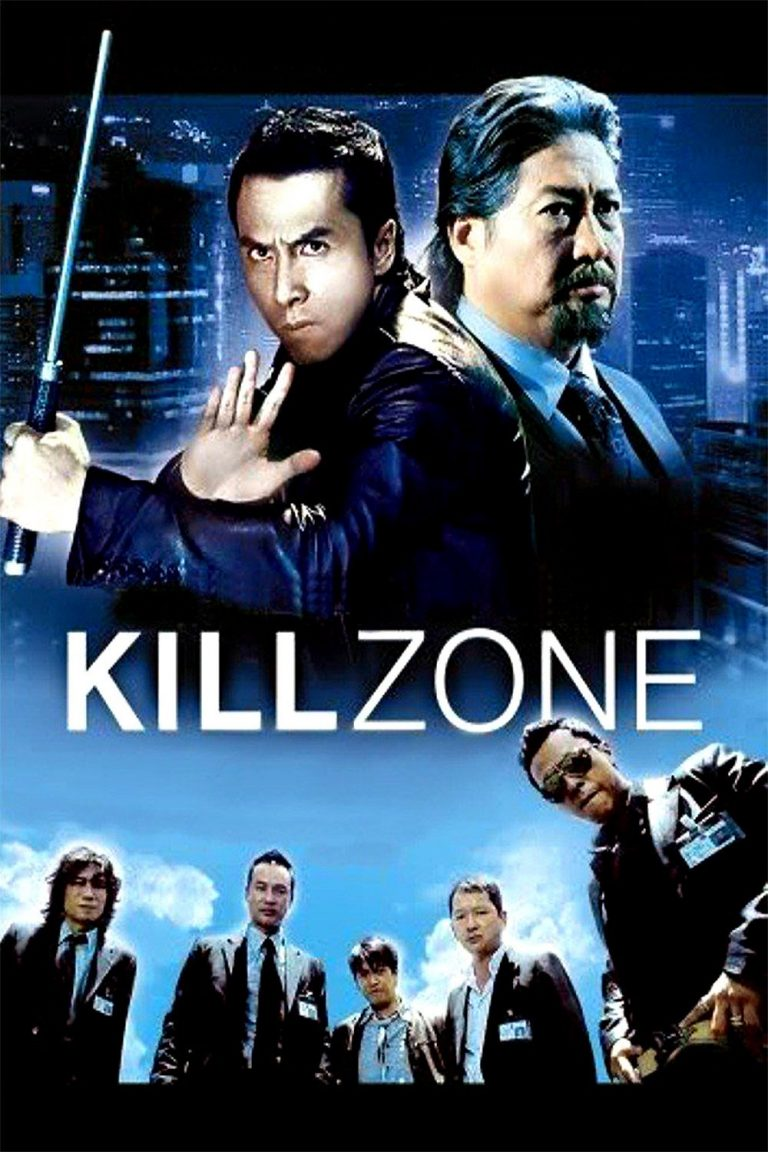 "Poster for the movie ""SPL: Kill Zone"""