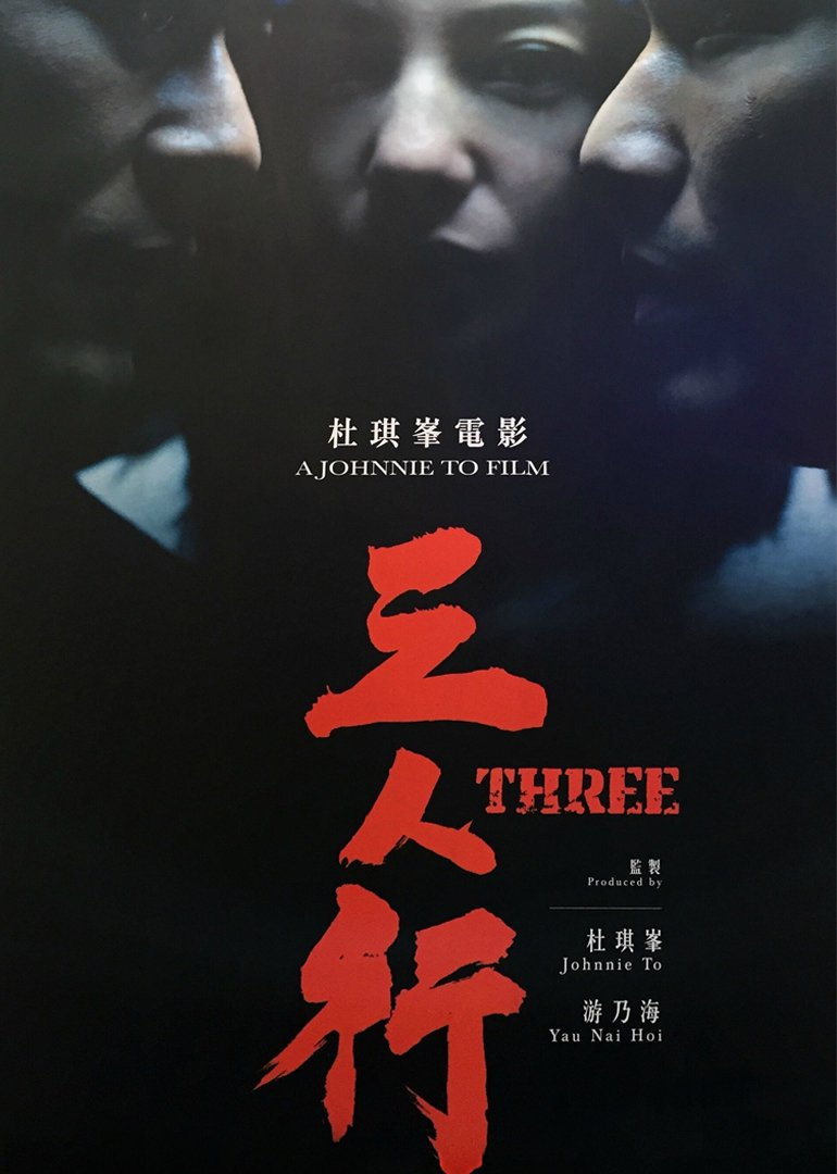 "Poster for the movie ""Three"""