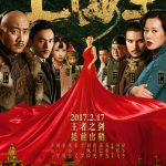 "Poster for the movie ""Lord of Shanghai"""