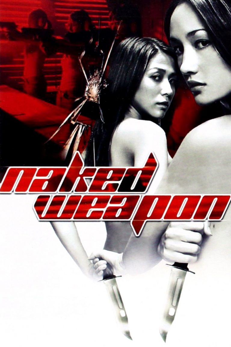 "Poster for the movie ""Naked Weapon"""