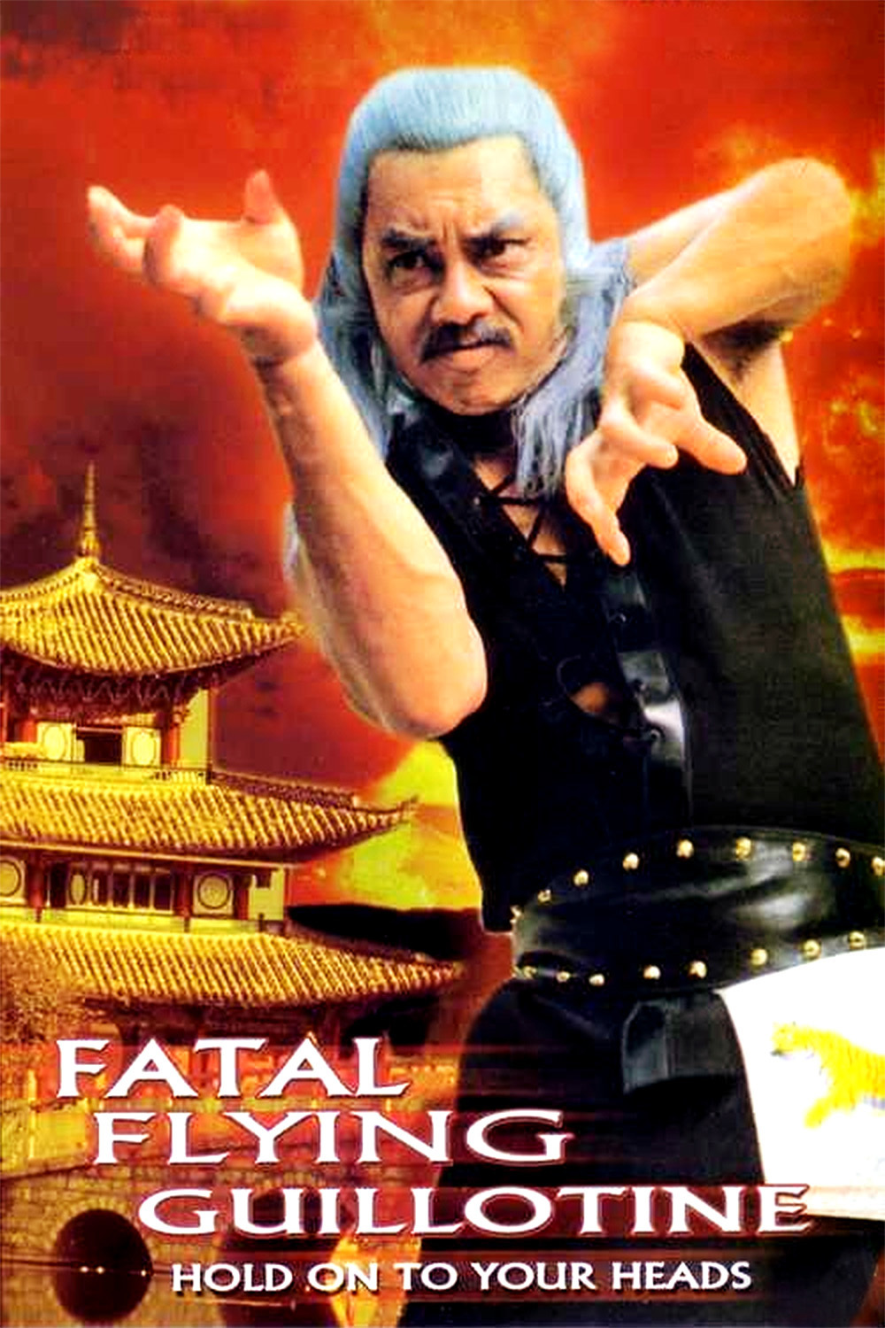 "Poster for the movie ""Fatal Flying Guillotine"""