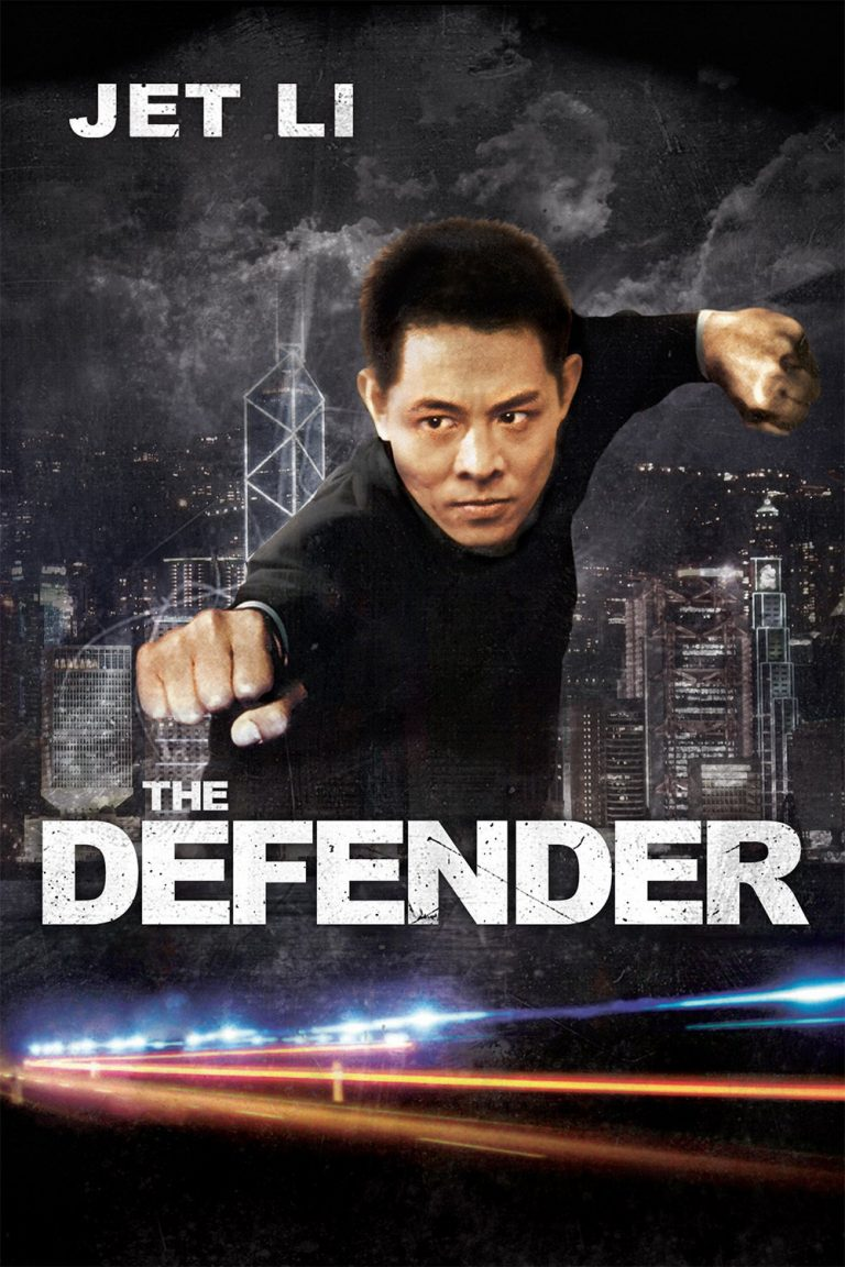 "Poster for the movie ""The Defender"""