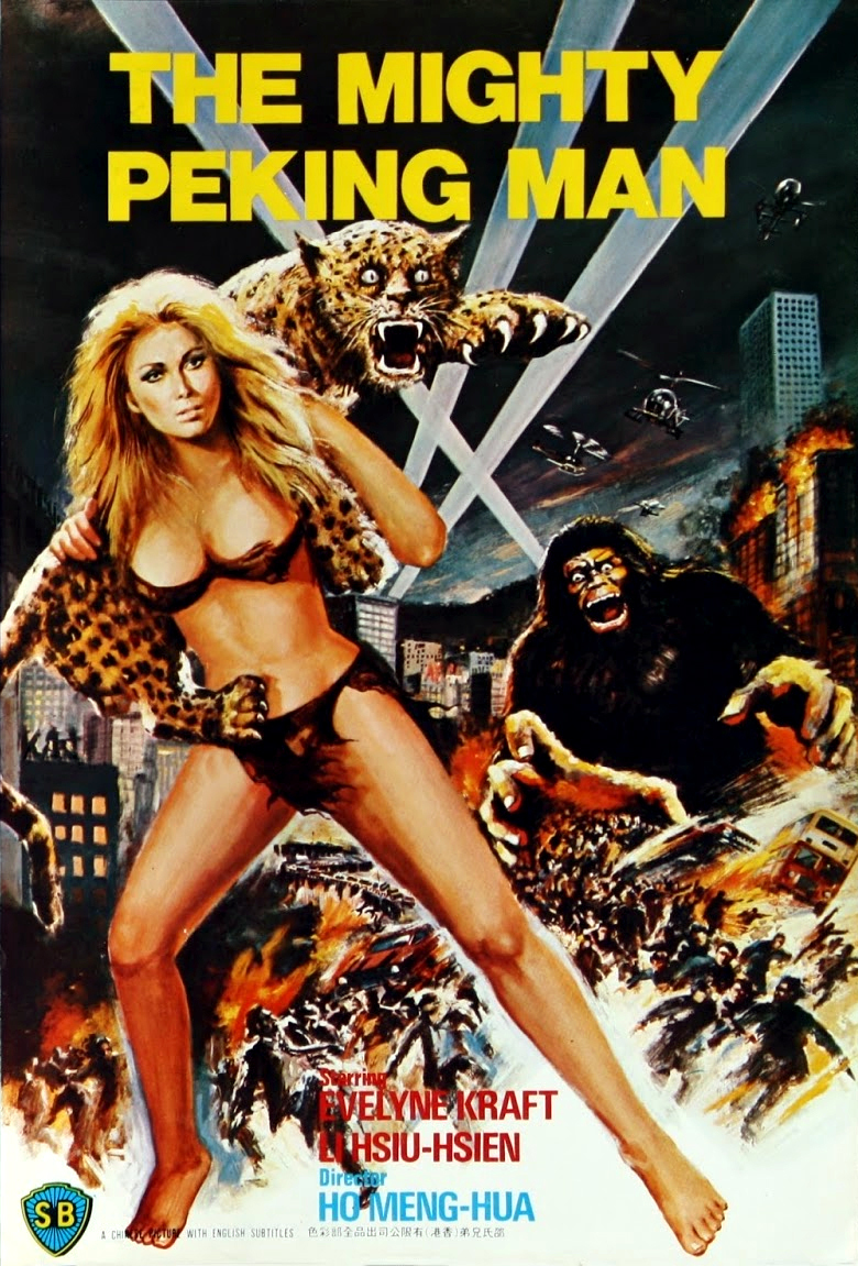 "Poster for the movie ""The Mighty Peking Man"""