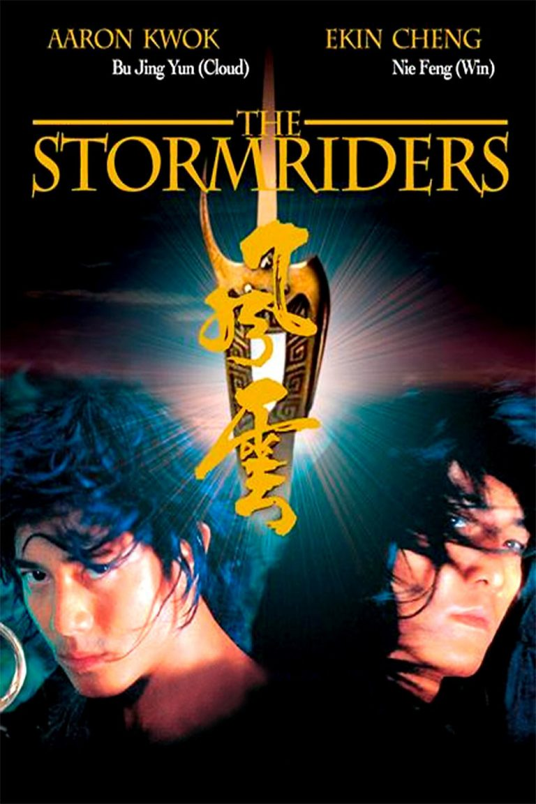 "Poster for the movie ""The Storm Riders"""