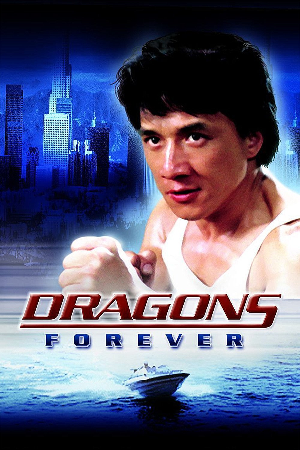 "Poster for the movie ""Dragons Forever"""