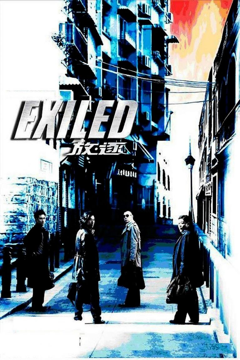 "Poster for the movie ""Exiled"""