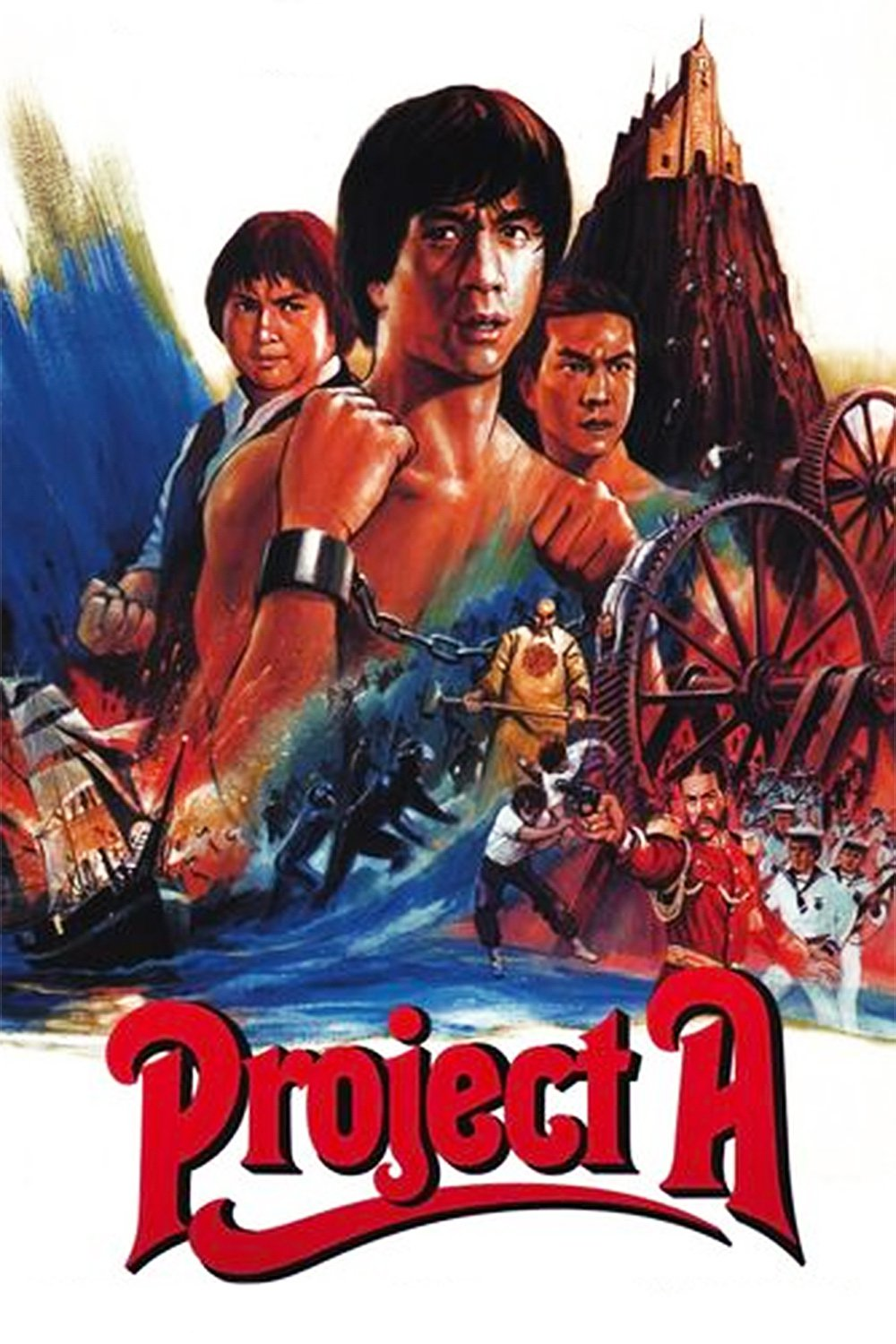 "Poster for the movie ""Project A"""