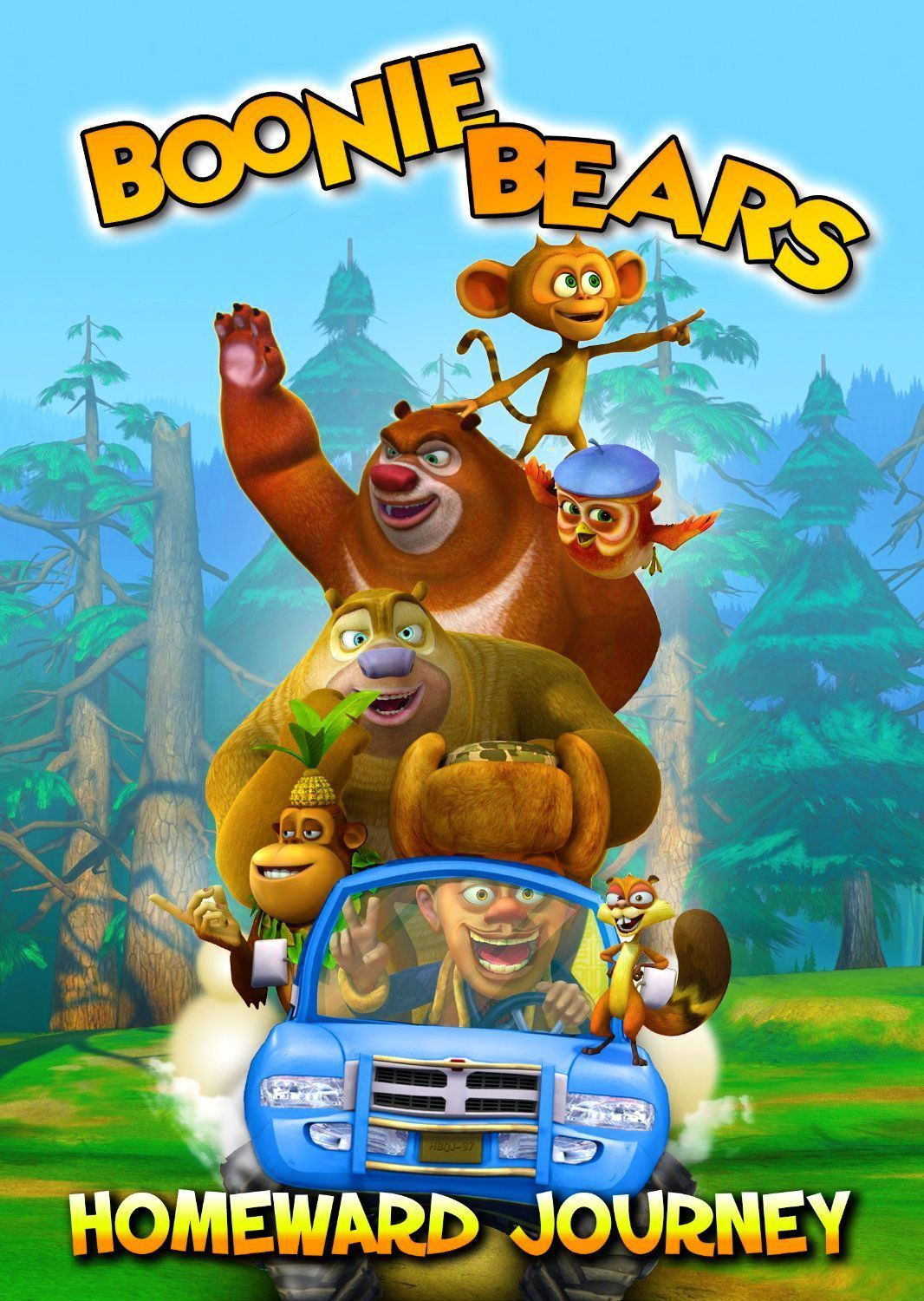 "Poster for the movie ""Boonie Bears: Homeward Journey"""