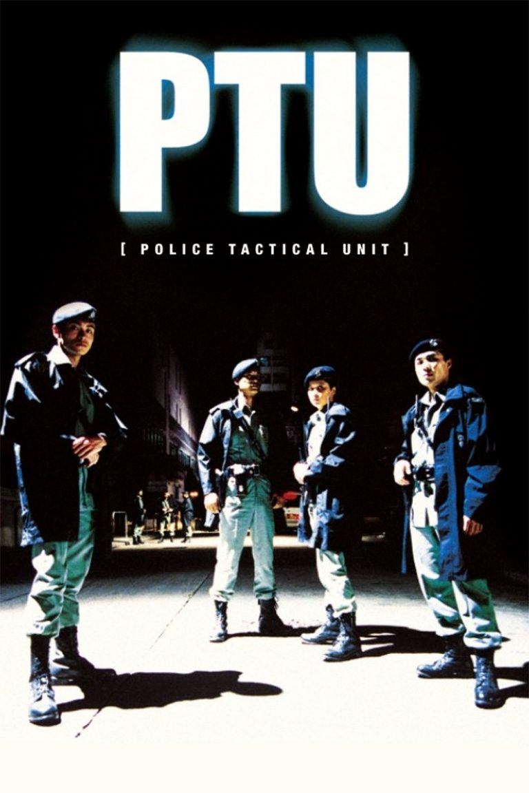 "Poster for the movie ""PTU"""