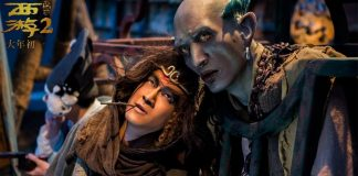"Image from the movie ""Journey to the West: The Demons Strike Back"""
