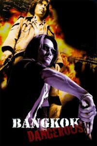 """Poster for the movie """"Bangkok Dangerous"""""""
