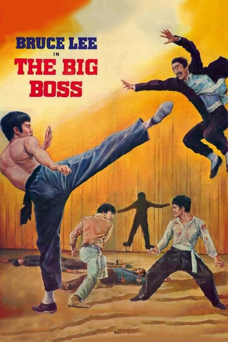 "Poster for the movie ""The Big Boss"""